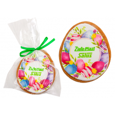 Maxi Easter Egg Cookie