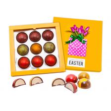 Planets Chocolate Box 07.40